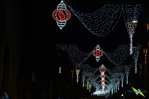 Luminarie Natalizie per Strade
